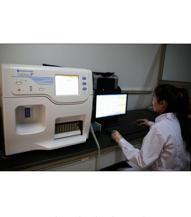 五分类血细胞分析仪日本光电 MEK—8222K