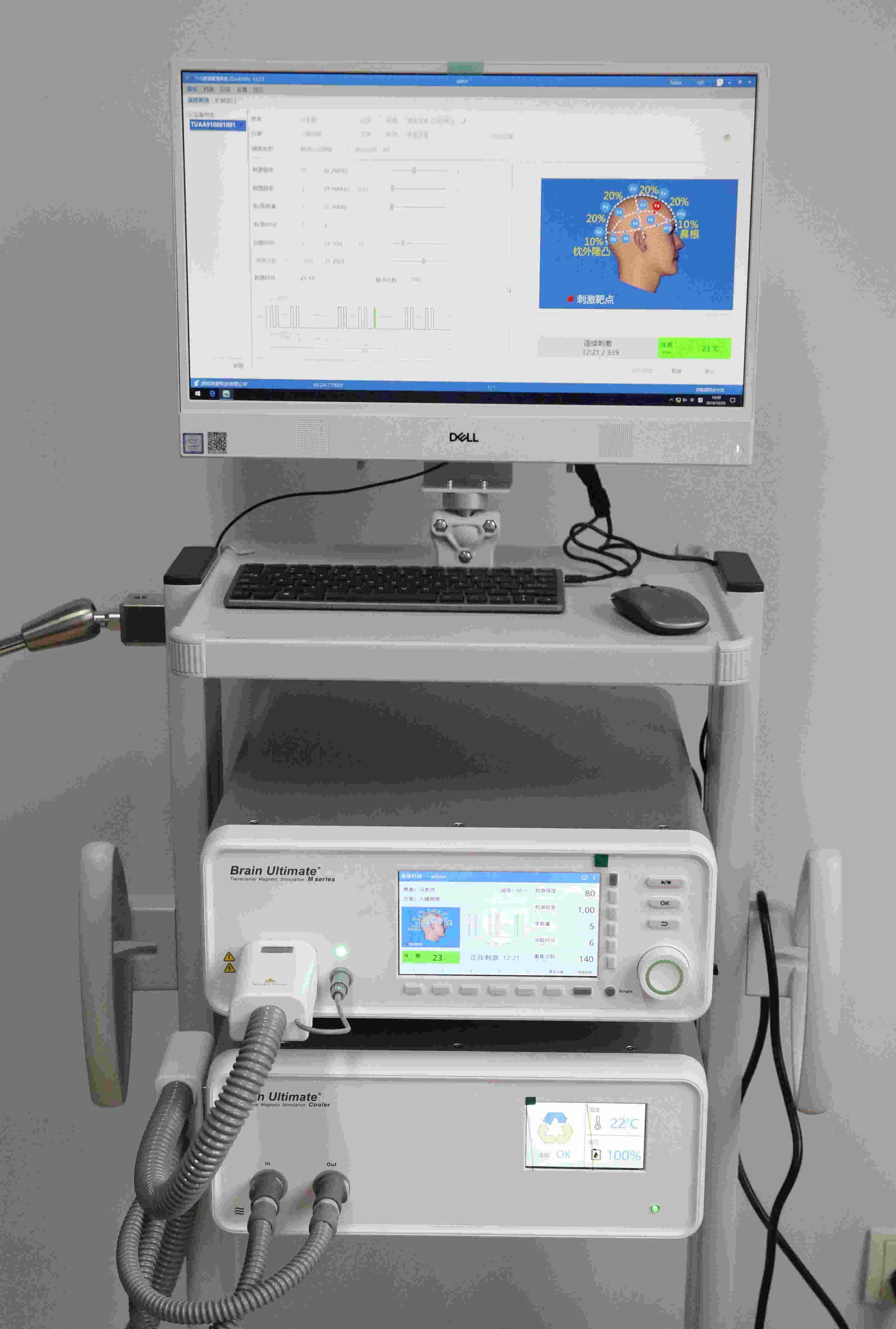 经颅磁刺激治疗仪